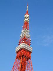東京タワー 東京