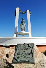 Homenaje a Rocío Jurado, Chipiona, España