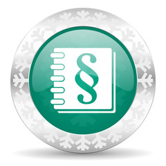 law green icon, christmas button