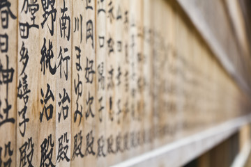 Japanese shinto letters