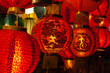Leinwandbild Motiv Red Chinese Lanterns
