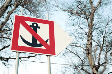 No Anchoring Sign Warning For Ship and Boat Outdoor