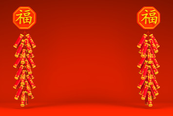 Lunar New Year's Firecrackers On Red Text Space