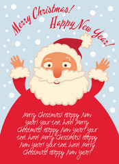 Santa Claus. Christmas card with place for your text