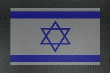 Israel  Welcome !  שלום