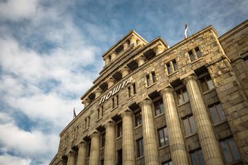 Main Post Office in Belgrade , Serbia