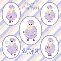 Забавные фиолетовые овечки на новый год