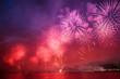 havai fişekli kutlama - 75214490