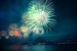 havai fişekli kutlama - 75214493