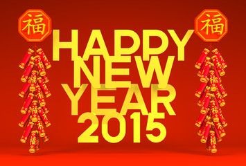 Lunar New Year's Firecrackers, 2015 Greeting On Red