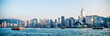 Hong Kong - 75217673