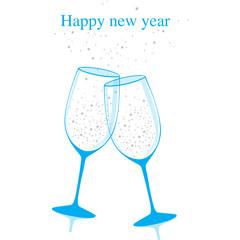 nuovo anno