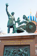 Minin and Pozharsky monument on the Red Square in Moscow