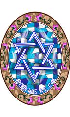 Jewish souvenir