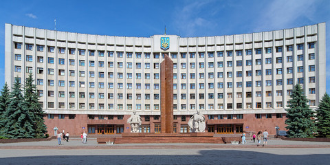 Building of Regional State Administration in Ivano-Frankivsk