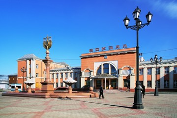 Station square and Railway station of Birobidzhan