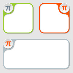 set of three vector frames and pi symbol