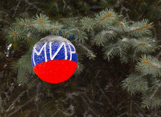Donetsk, Ukraine - December, 24, 2014: Christmas decorations in