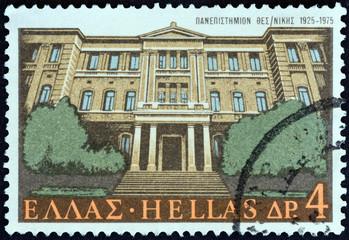 Univercity building, Thessaloniki (Greece 1975)