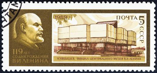 Lenin and Lenin's museum in Kuibyshev (USSR 1989)
