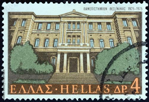 Poster Univercity building, Thessaloniki (Greece 1975)