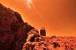 Mysterious terrestrial planet - 75266272