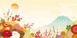 富士山と日の出と満開の花 - 75286073