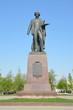 Памятник И.Е. Репину в Москве на Болотной площади