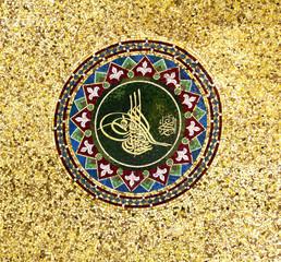tugra on mosaics, sign of ottoman emperors