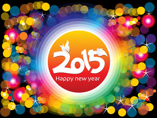 abstract artistic colorful new year background