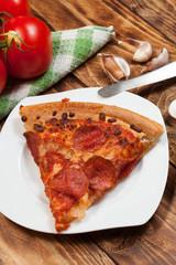 One slice of pizza.