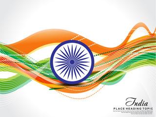 Republic Day wave Background with ashok chakra