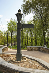 Milepost in Klin. Moscow region. Russia