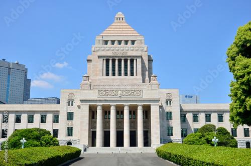 国会議事堂 - 75357038