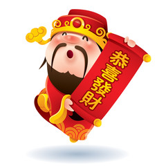 Chinese God of Wealth
