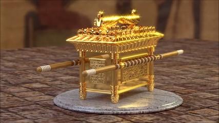 Bundeslade - Gold