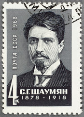 A post stamp printed in USSR 1968 shows portrait S. Shaumyan's