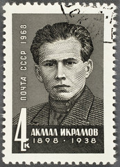 A post stamp printed in USSR 1968 shows portrait  A. Ikramov's