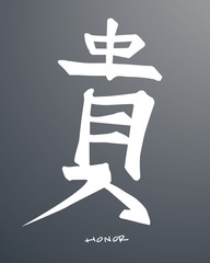 Chinese concept honor