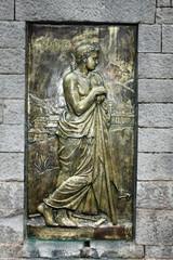 Greek God
