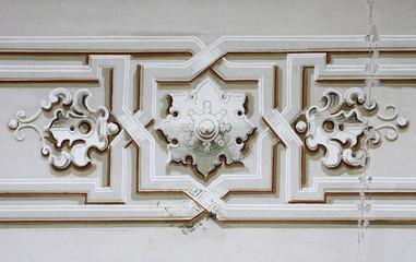 Baroque ornament strip