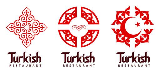 Turkish Restaurant Logo