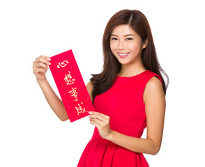 Asian Woman hold with fai chun, phrase meaning is dreams come tu