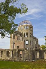 Hiroshima Dome landmark