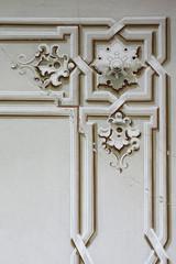 Baroque ornament strip 2