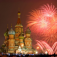 Fireworks in Moscow 2015
