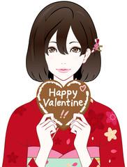 着物の女性 バレンタインチョコ