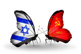 Two butterflies with flags Israel and  Soviet Union