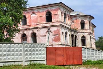reconstruction mansion
