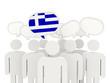 Obrazy na płótnie, fototapety, zdjęcia, fotoobrazy drukowane : People with flag of greece